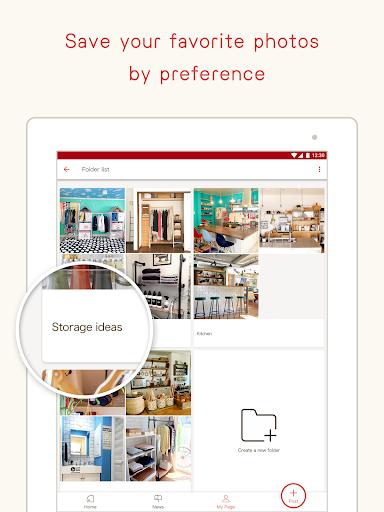 RoomClip Interior PhotoSharing 5.9.1 screenshots 14