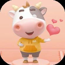 Cute Little Cow HD Wallpaper Download on Windows