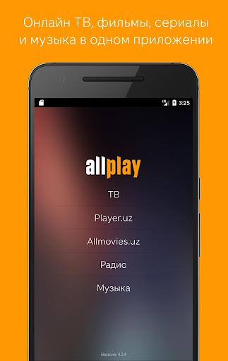 Allplay 4.34 screenshots 1