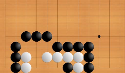 Tsumego Pro (Go Problems)  screenshots 6