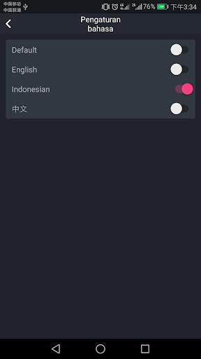 BTCBank 3.19 Screenshots 2