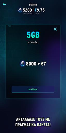 CU Big Bang 3.0.0 screenshots 5