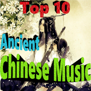 Top 10 Ancient Chinese Music | Offline + Ringtone