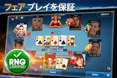 テキサス・ホールデム&オマハ・ポーカー:Pokeristのおすすめ画像1