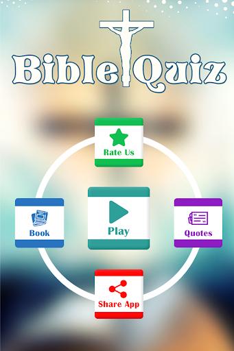 bible quiz trivia questions & answers screenshot 1