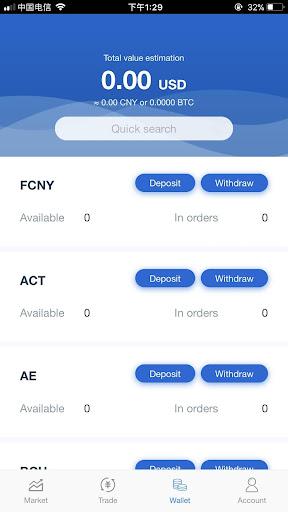FatBTC  screenshots 1