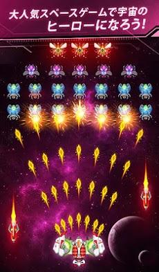スペースシューター: レトロ シューティングゲームのおすすめ画像5