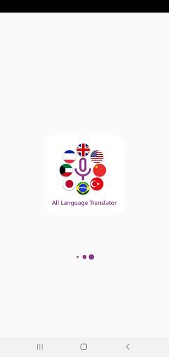 All Language Translator apktram screenshots 12