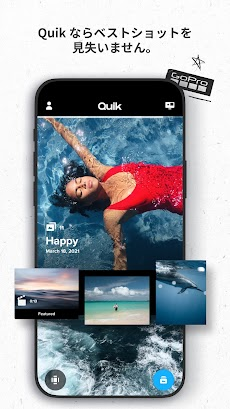 GoPro Quik 動画・写真編集アプリのおすすめ画像1