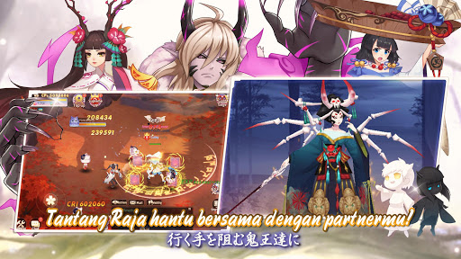 Scroll of Onmyoji: Sakura & Sword 19.1.7 screenshots 4