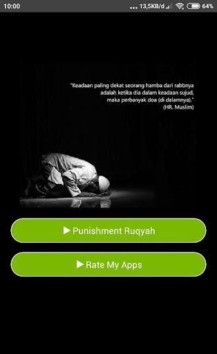 ayat ruqyah qur'ani (teks arab dan terjemahan) screenshot 1