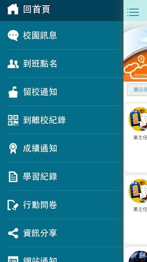 Appu597du6821u901a screenshots 9