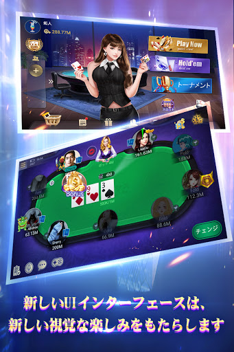 Poker Boyaa-u30c6u30adu30b5u30b9u30dbu30fcu30ebu30c7u30e0 screenshots 9