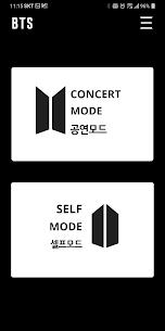 BTS Official Lightstick 1.2.9 MOD + APK + DATA Download 2