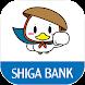 滋賀銀行アプリ