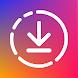 Story Saver for Instagram: フィードとハイライトをダウンロードする