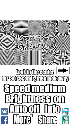 Illusion 17.11 screenshots 17