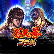北斗の拳 LEGENDS ReVIVE(レジェンズリバイブ) MOD APK 2.0.0 (Mega Mod)