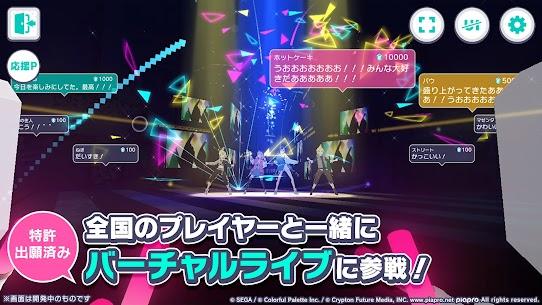 プロジェクトセカイ カラフルステージ! feat. 初音ミク 6
