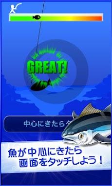 釣りスタ!釣り場を選んでかんたんタップ!基本無料の魚釣りアプリ!情報を駆使して魚図鑑を完成させよう!のおすすめ画像4