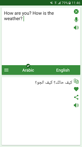 Arabic - English Translator  Screenshots 1