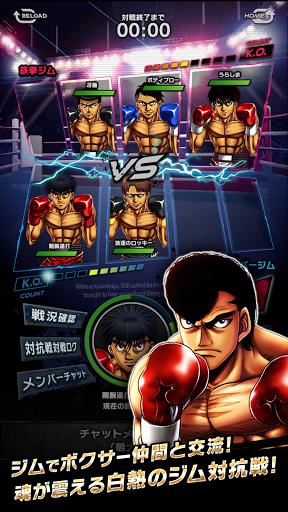 u306fu3058u3081u306eu4e00u6b69 FIGHTING SOULS 1.0.3 screenshots 4