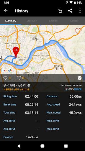 Openrider - GPS Cycling Riding 5.2.0 Screenshots 4