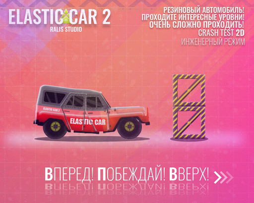 ELASTIC CAR 2 android2mod screenshots 2
