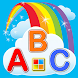 ABCの子供向けゲーム (英語学習)