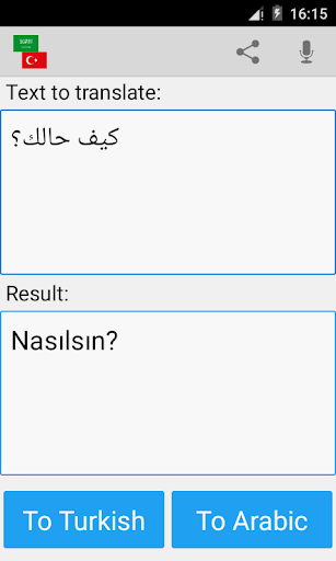 Arabic Turkish Translator 20.11 screenshots 1
