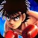 はじめの一歩 FIGHTING SOULS - Androidアプリ