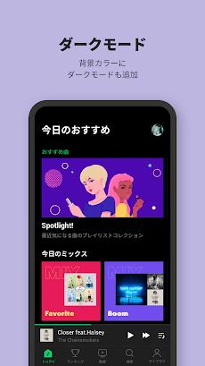 LINE MUSIC(ラインミュージック) 名曲から最新ヒット曲まで定額聞き放題の人気音楽アプリのおすすめ画像5