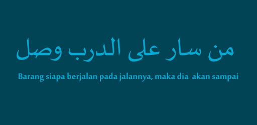 Download Kata Mutiara Cinta Bahasa Arab Apk For Android Latest Version