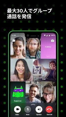 ICQ -  ビデオチャット&音声通話のおすすめ画像2