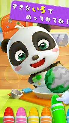 おしゃべりパンダの赤ちゃん - 幼児・子供向けのおすすめ画像2