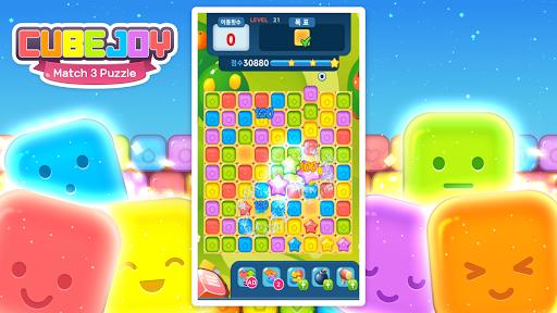Cube Joy screenshot 7