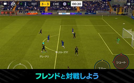 FIFA MOBILE 2.0.05 Screenshots 20