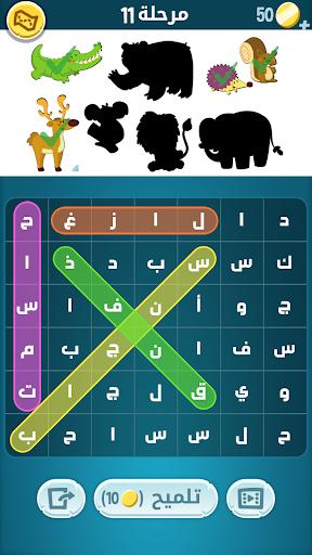 Code Triche كلمات كراش - لعبة تسلية وتحدي من زيتونة (Astuce) APK MOD screenshots 6