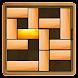 無料新しい脳の木ブロックを解除ブロックパズルゲーム2021 - Androidアプリ
