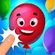 バルーンポップ: 楽しい子供向け知育ゲーム - Androidアプリ
