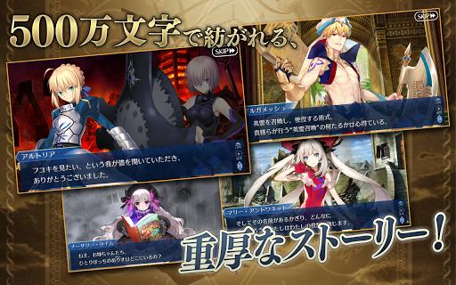 Fate/Grand Order 2.29.0 screenshots 12