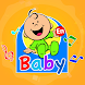 Toyor Baby Songs Without Net