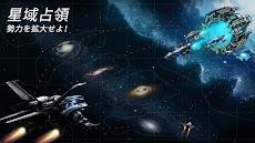 クラスタ:Clash of Starsのおすすめ画像4