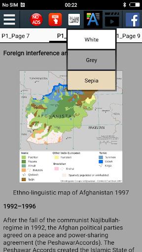u062f u0627u0641u063au0627u0646u0633u062au0627u0646 u067eu06d0u069au0644u064au06a9 - History of Afghanistan apktram screenshots 8