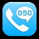 ServersMan 050〜携帯通話料をオトクに! - Androidアプリ