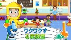 My Town : School - スクールのおすすめ画像3