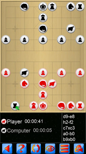 Chinese Chess V+, solo and multiplayer Xiangqi 5.25.68 screenshots 3