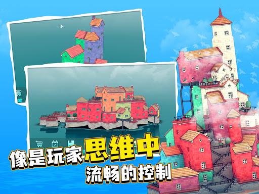 Building Town'Scaper 2.1.1 screenshots 11
