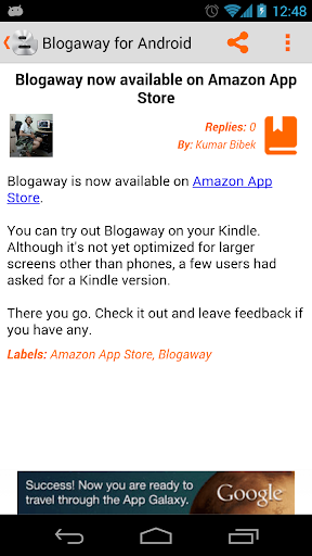 blogaway for android (blogger) screenshot 3