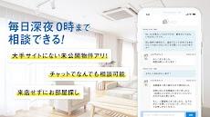 お部屋探しならイエプラ 賃貸・物件・お部屋探しアプリのおすすめ画像2